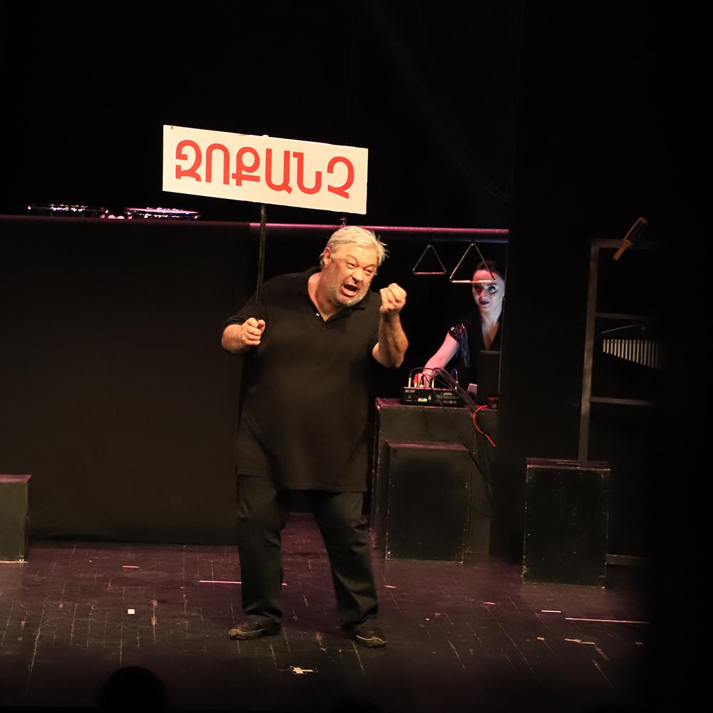 Մայիսի 26-ին «Բոհեմ» թատրոնում նշվել է Նարեկ Դուրյանի 60–ամյա հոբելյանը